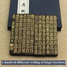 4pcs/set Chinese Ink Stick Gift set Solid inks Huishe Laohukaiwen Chinese Sumi e ink Paint calligraphy ink Longevity
