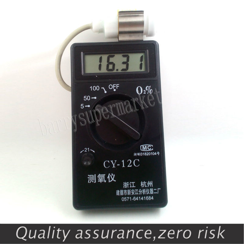 Oxygen meter Oxygen Concentration Meter Oxygen Detector O2 tester O2 meter CY-12C digital oxygen analyzer 0-5%0-25% 0-100% new oxygen meter portable oxygen o2 concentration detector with lcd display