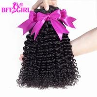 BFF GIRL Hair Brazilian Water Wave Bundles 100% Human Hair Bundles Natural Color 3/4 Bundles Remy Hair Weaves Extension