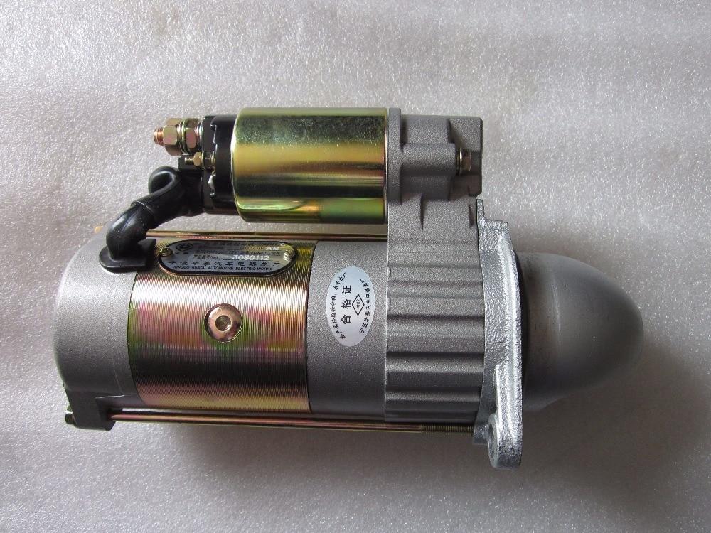 Fengshou Lenar 254 274II tractor parts,starter motor QD1308AM to replace old design QD1268, Part number:160.48.107 fengshou fs250 lenar 254 lenar 274 tractor the pto shaft part number