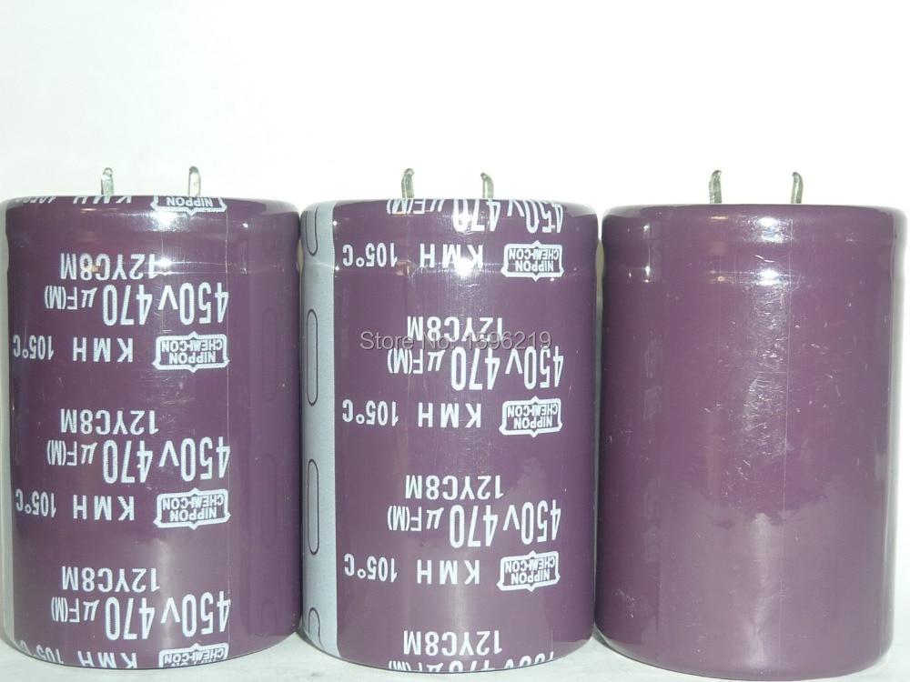 2pcs 470uF 450V EPCOS B43504 35x50mm Long Life 450V470uF capacitor