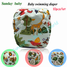10pcs a lot waterproof baby swimming diaper mesh fabric inner swimming pants three rows snap adjustable size