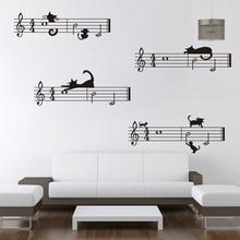 Music Wall Art Stickers