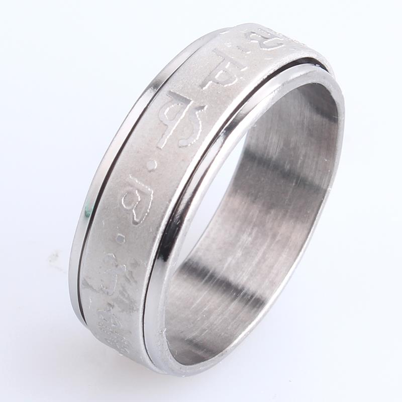 free shipping 7mm spinner Sanskrit Six words 316L Stainless Steel finger rings for women men wholesale