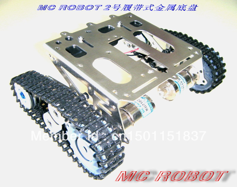 Wall e tank robot smart car arduino chassis tracked