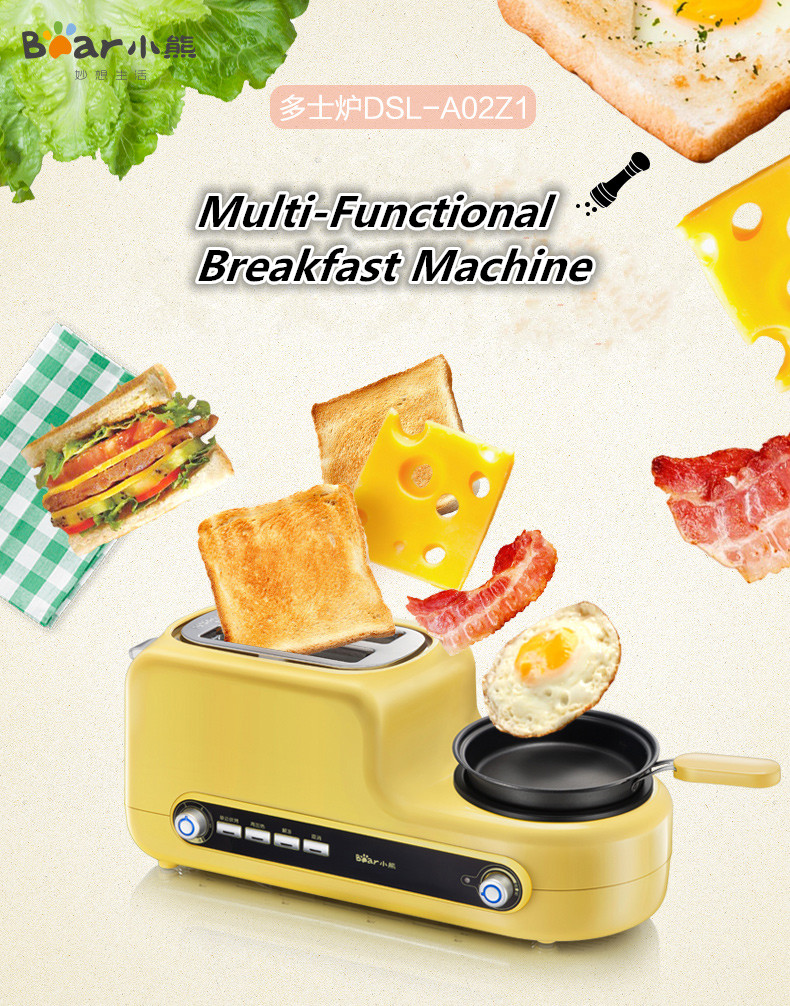 Latest Multi-Functional breakfast sandwich maker toast maker 2 slice electric bread toaster egg boil steamed and fried ariete toast