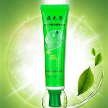 New 30g Face Cream Beauty Product Face Skin Repairing Acne C