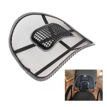 Car Seat Comfort Mesh Lumbar Back Brace Support Office Home Car Seat Chair Cushion Cool Auto Comfortable Seat Support