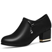 Autumn Square High Heels Woman Pumps Sheepskin Black Red Women Thick Work Dress Shoes YG-A0343