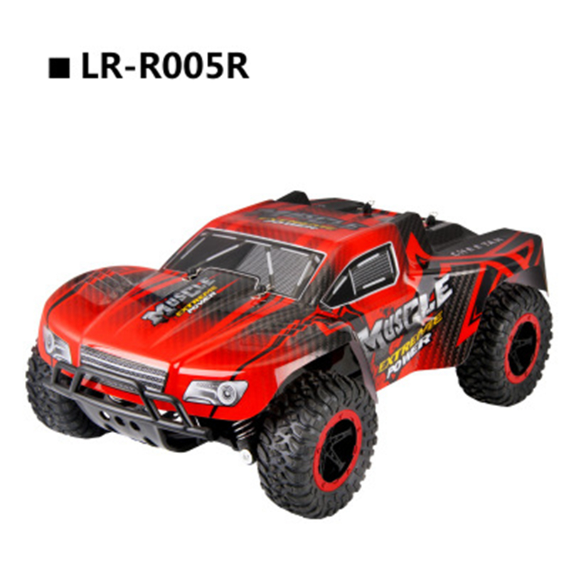 2.4G Remote Control Off-road Truck Toys Cars For Kids LR001