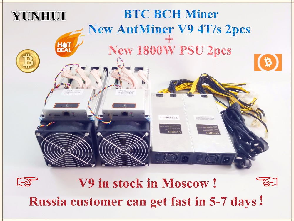 2pcs New AntMiner V9 4T 4th s With PSU Bitcoin Miner Asic Miner Btc BCH Miner