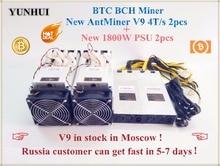 Новый, 2 предмета AntMiner V9 4 т 4th/s с БП Bitcoin Шахтер Asic шахтер Btc МПБ Шахтер лучше чем AntMiner S9 S9i t9 + WhatsMiner M3 E9