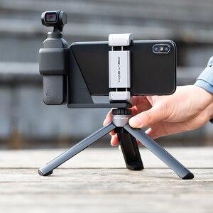 Image 2 - PGYTECH חצובה מיני ידית שולחן העבודה וטלפון מחזיק סט לdji אוסמו כיס GoPro גיבור 7 1/4 חוט יציאת עבור הרחבת