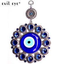EVIL EYE 1 PCS 24*14.8cm Turkish extra large pendant Blue eye interior with petal shape charm w001(China)