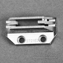 lockstitch sewing machine 272153 fine tooth small teeth quality of thin material special juvenile needle plate feed dog