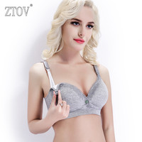 ZTOV 2016 New Maternity Nursing Bra Cotton Breastfeeding Bra For Pregnant Women Pregnancy Breast Feeding Underwear