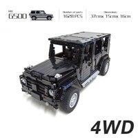 MOC дизайн G500 AWD универсал удаленного building block Игрушка модель сборки и построения legoINGlys 2425 G500