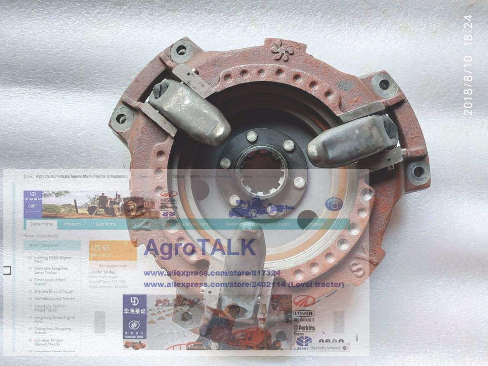 Shanghai SH504 tractor parts the clutch assembly part number 500 21 001