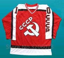 do dower Legend Pavel Bure Team Russia CCCP Ice Hockey Jersey Mens dea07fef2