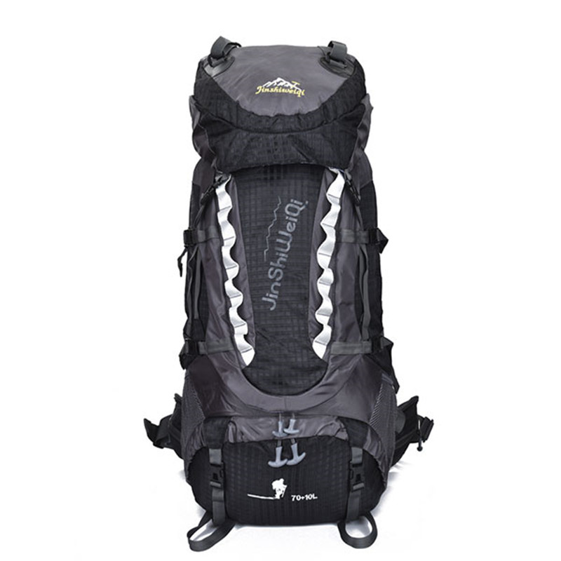 Outdoor Backpack 80L Camping bag Travel Sports Bags Waterproof Package Men Rucksack Mountaineering Climbing Bags Hiking Backpack обои виниловые на флиз основе горячего тиснения 1 06х10м victoria stenova je t aime 188173