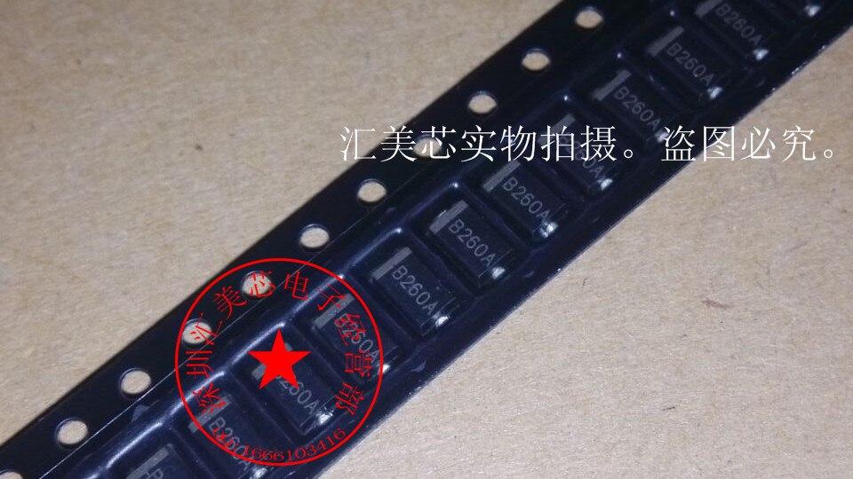 Цена B260A-13-F