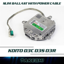 2015 NEW High Quality Car HID Xenon Digital Koito D3 Ballast for Car Replacement Headlight Light Source D3C D3S D3R