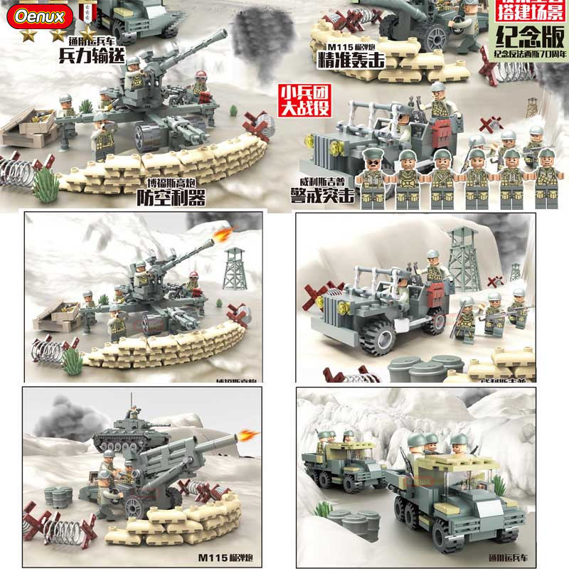 Oenux WW2 Tunisia Campaign Classic Bofors Guns M115 Howitzer US Military Equipment Model Mini US 5th Army Building Block Toy
