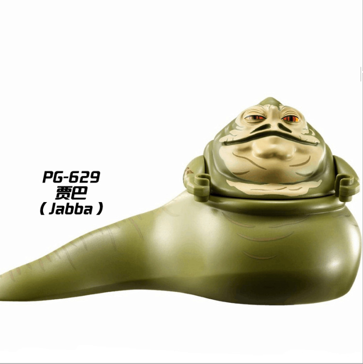 PG629 Limited Jabba Star Wars The Hut Mini Dolls Building Blocks Action LEPIN The Hutt Version Best Children Gift Toys ручки otto hutt oh001 61865
