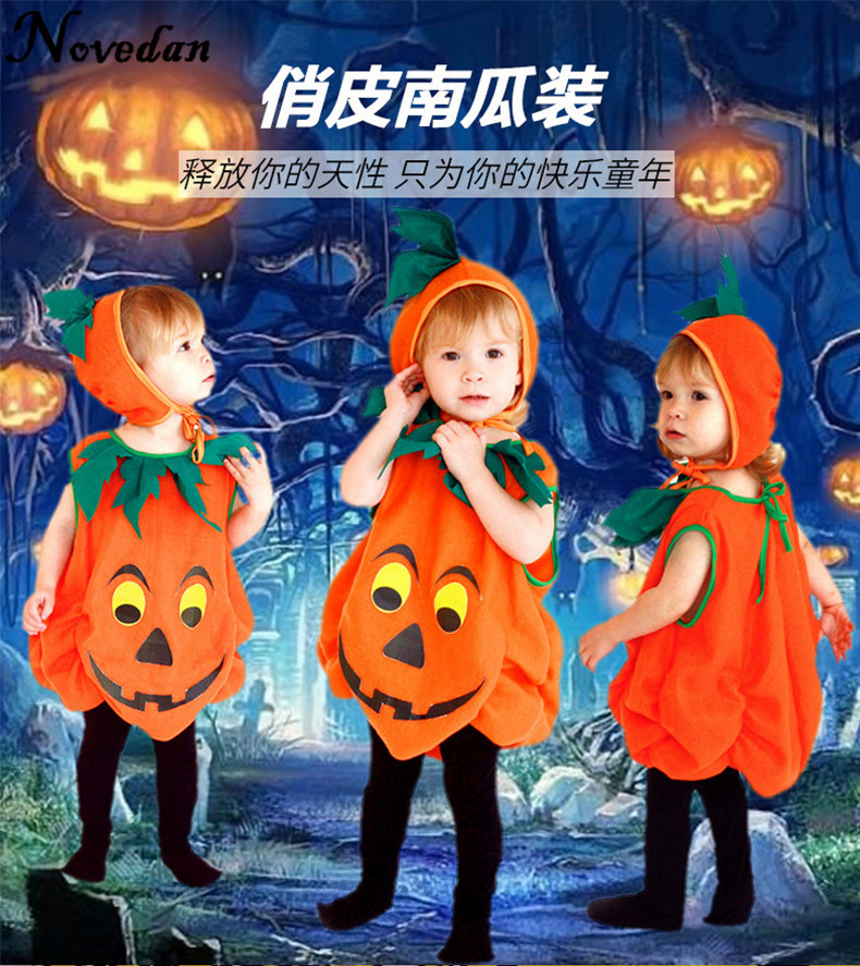 Fantasia Cosplay Halloween Pumpkin Costume For Kids Baby Girls Party Fancy Dress Children Clothes