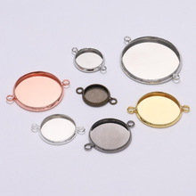 20pcs/lot 10 12mm Cabochon Base Tray Bezels Blank Silver Gold Bracelet Setting Supplies For Jewelry Making Findings Accessories mibrow 10pcs lot stainless steel 8 10 12 14 16 18 20mm blank french lever earring tray cabochon setting cameo base jewelry