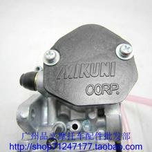 Mikuni vm16 карбюратор 50ccc 100cc gy6 AG100/AG50/AG60/ZZ50/V100 скутер
