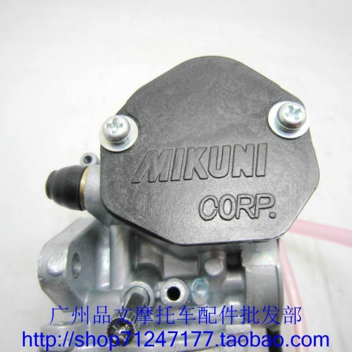 mikuni vm16 carburetor 50ccc 100cc gy6 AG100/AG50/AG60/ZZ50/V100 Scooter free shipping gm v100