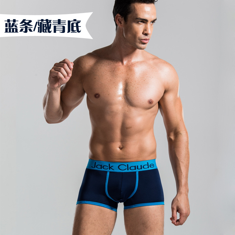 Sexy Men Male Underwear Men's Boxers Underwear Shorts Bermudas Masculina De Marca Shorts Underwear Sexy Ondergoed Men Cueca