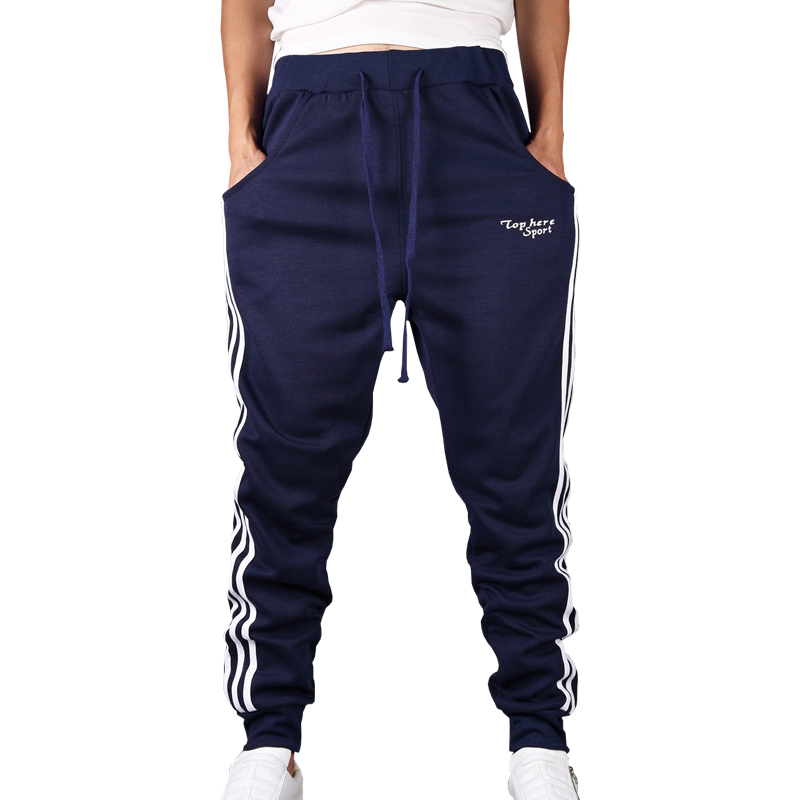 Autumn Casual Pants Men Skinny Mens Sweat Pants Male Cotton Sportswear Menswear Elastic Waist Long Casual Trousers Pencil Pants