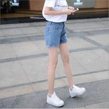 2016 Новый Женщин Корейской Лето Мода Джинсовые Шорты Керлинг Широкую Ногу Был Тонкий Свободные Джинсовые Шорты
