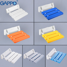 GAPPO настенные складные душевые стулья для пожилых людей, сиденья для туалета, для инвалидов, стулья для ожидания, стул для ванной комнаты Cadeira