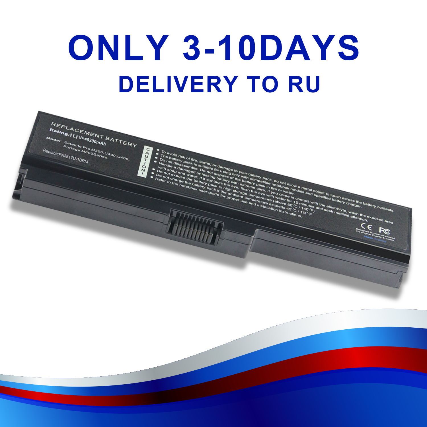 YHR 5200mAh Laptop Battery For Toshiba PA3817U-1BRS PA3817 PA3818U-1BRS For L700 L730 L735 L740 L745 L750 L755 RUC