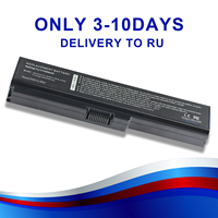 YHR 5200mAh Laptop Battery for toshiba PA3817U 1BRS PA3817 PA3818U 1BRS For L700 L730 L735 L740 L745 L750 L755 RUC|Laptop Batteries| |  -