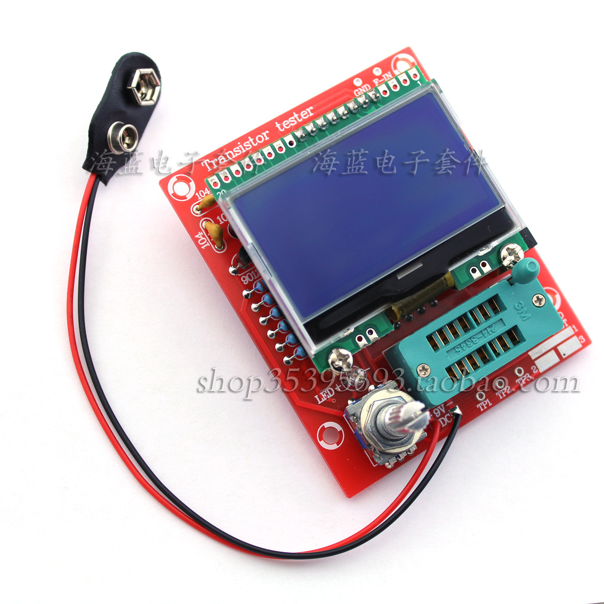 Graphics Version Of The Transistor Tester Lcr Two Or Three Tube Line Good Bad Pwm Esr Fang Bo Signal Diy Suite In Air Conditioner Parts From Home Appliances On