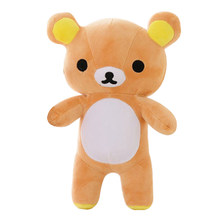 20 CM Super Cute Suave Plush Rilakkuma Lazy Bear Boneca Urso Presente de Aniversário e de Natal for Kids & Girls(China)