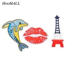 Hoomall 3 Шт./компл. Смешанная Дельфин Патчи Для Губ Для Одежды Джинсы Ткань Железа На Переводы Аппликация Вышитые Аппликация Шить Значок(China (Mainland))