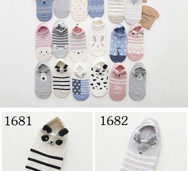 Cute Cat Slipper Socks With Ears