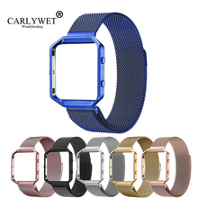 CARLYWET Wholesale Replacement Milanese Steel Wrist Watchband Strap Magnetic Closure With Case Frame For Fitbit Blaze 23 watch crested for fitbit blaze frame replacement stainless steel case activity tracker smart watch accessories