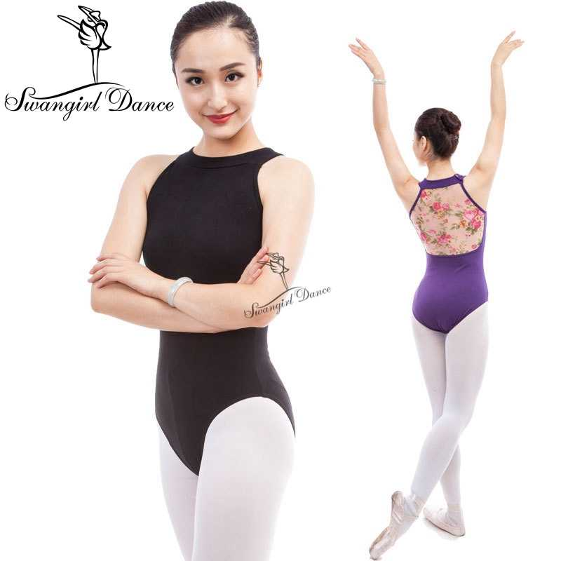 edd396204 Detail Feedback Questions about Adult Camisole Ballet Leotards For ...