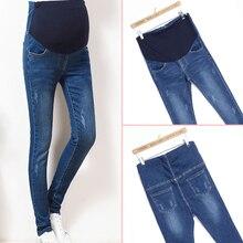 Джинсы для беременных с эластичной резинкой на талии; Одежда для беременных; сезон осень-весна-лето; женские джинсовые брюки для девочек; большие размеры