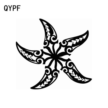 QYPF 15.6cm*13.4cm Good And Honest Novel Trend Changeable Vinyl Decal Beautiful Sea Star Black/Silver Car Sticker C18-0219 image