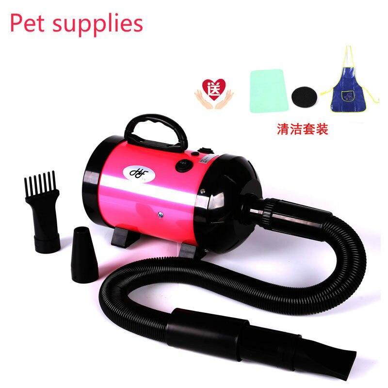 Para soplador de agua, suministros para mascotas Pet secador de pelo de perro secador de pelo secador de conducto de aire de la máquina de soplado de alta potencia mudo rápido de secado