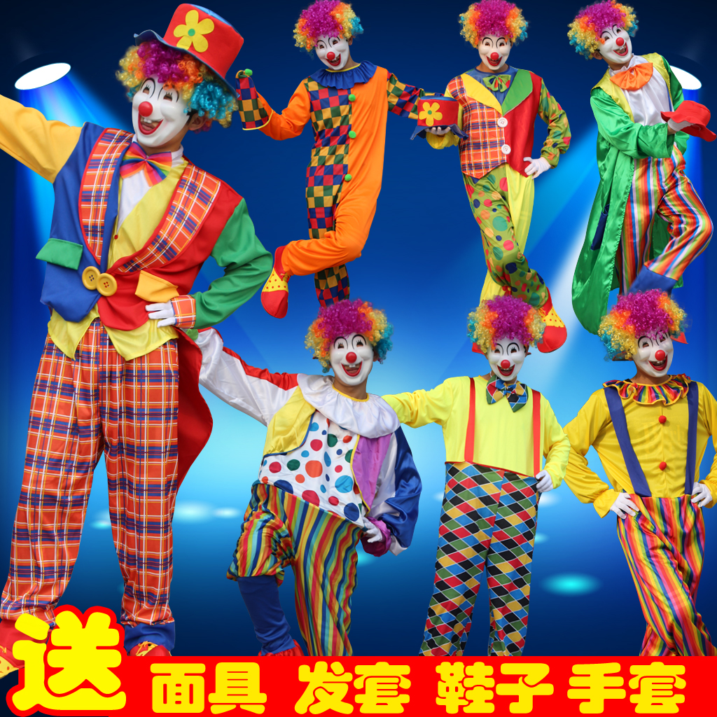 Halloween masquerade magician clown clothes suit adult clown costume performance wear male adult clown clothes clown costume set