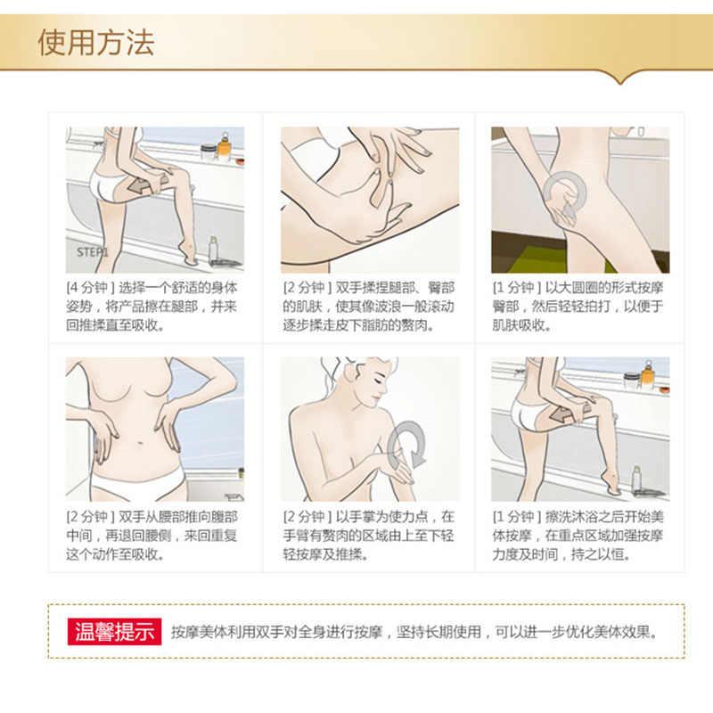Een Lente Afslanken Vormgeven Crème Huidverzorging Crème Whitening Hydraterende Gezichtscrème Anti Rimpel Anti Aging Body Care