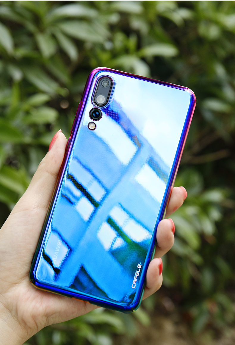 case for huawei p20 lite pro (14)